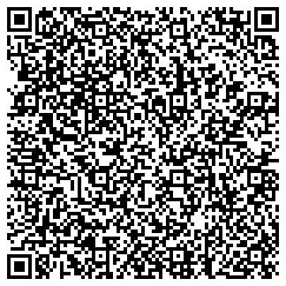 QR-код с контактной информацией организации Левша, торгово-сервисный центр, ООО ПостКомплект