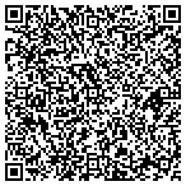 QR-код с контактной информацией организации Алекстехносервис, ООО