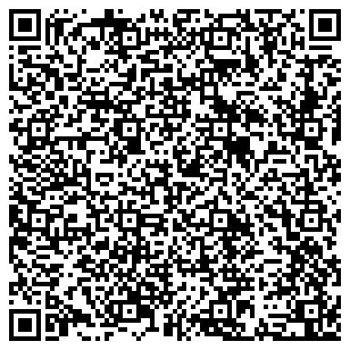 QR-код с контактной информацией организации Компьютерный Цех, ООО