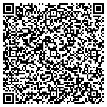 QR-код с контактной информацией организации Экстент (Еxtent), ЧП
