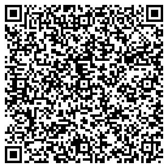 QR-код с контактной информацией организации А Принт, ООО