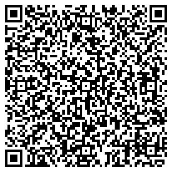 QR-код с контактной информацией организации Gigamarket, ООО