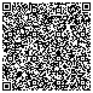 QR-код с контактной информацией организации Сервисный центр Бульвар, ООО