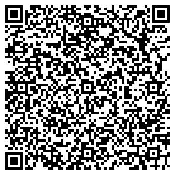 QR-код с контактной информацией организации Левша-Сервис, ООО