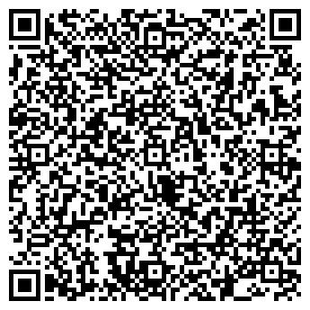 QR-код с контактной информацией организации Сервис-Экспресс, ЧП