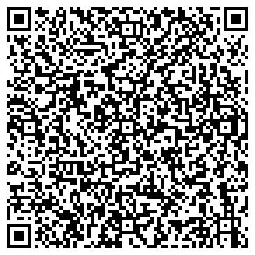 QR-код с контактной информацией организации КОМПЛАЙН СЕРВИС, ООО