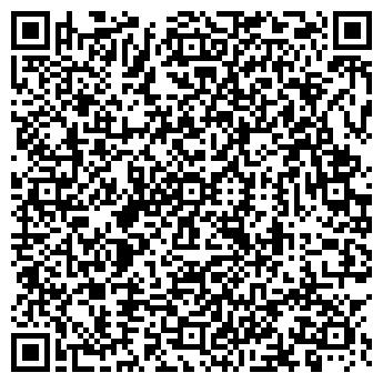 QR-код с контактной информацией организации Грин сервис, ООО