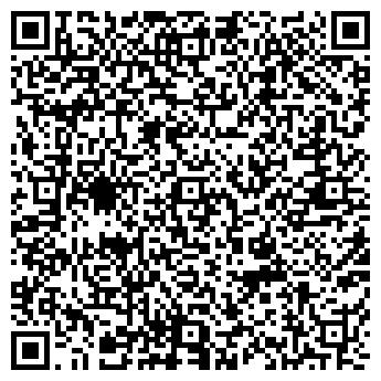 QR-код с контактной информацией организации Computers, ЧП