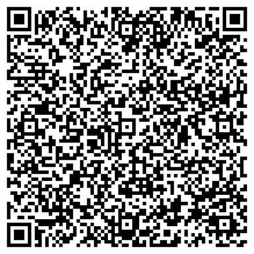 QR-код с контактной информацией организации Компьютерная помощь, ЧП