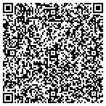 QR-код с контактной информацией организации Маквинси, ООО