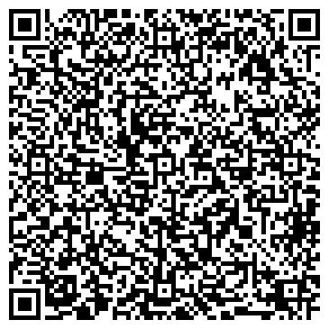 QR-код с контактной информацией организации Бест Сервис, ООО