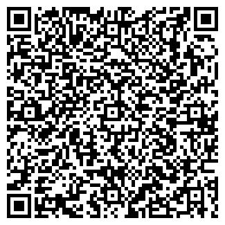 QR-код с контактной информацией организации Офисап, ООО