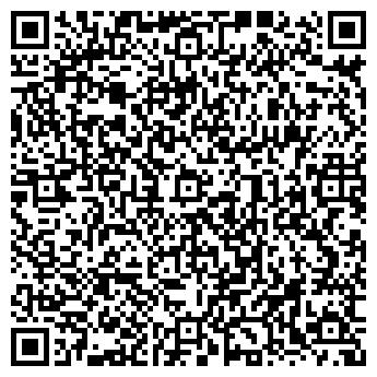 QR-код с контактной информацией организации ОРТ-Сервис,ООО