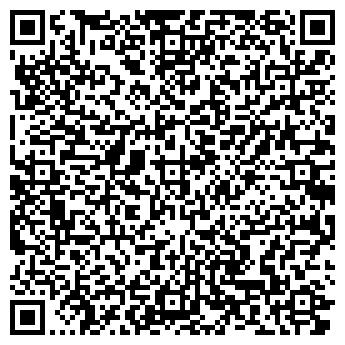 QR-код с контактной информацией организации Синдикат, ООО
