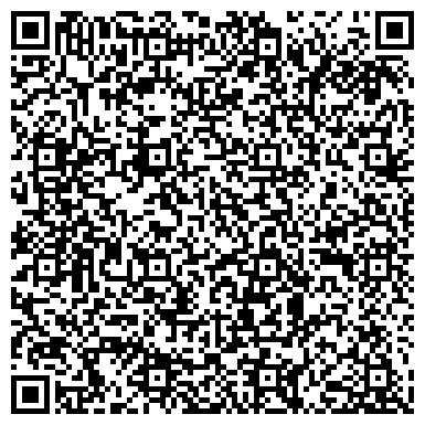 QR-код с контактной информацией организации Сервисный центр Олтехком, ООО