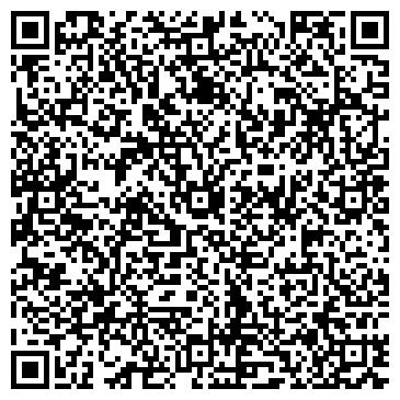 QR-код с контактной информацией организации Сервисный центр Фаст, ООО