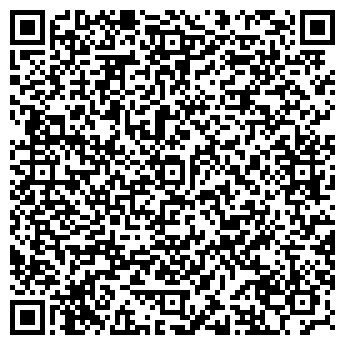 QR-код с контактной информацией организации Лаки Стафф, ООО