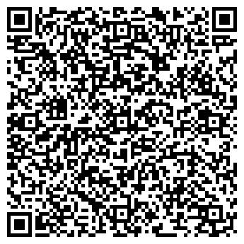 QR-код с контактной информацией организации Альфа-КС (Alfa-KS), ООО