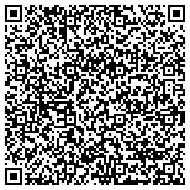 QR-код с контактной информацией организации Салон-магазин Компьютерные технологии, ЧП
