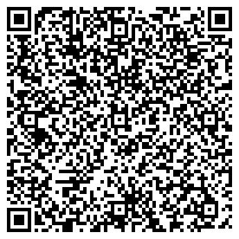QR-код с контактной информацией организации Динаком, ЧП