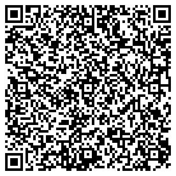QR-код с контактной информацией организации ДЕТСКИЙ САД № 2242