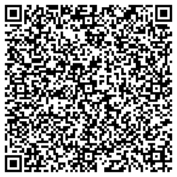 QR-код с контактной информацией организации Компьютерный специалист, СПД