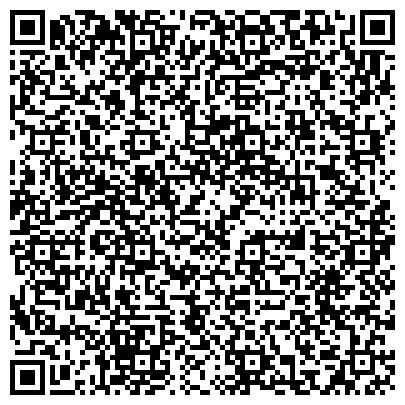 QR-код с контактной информацией организации Сервисный центр Техника и сервис, ЧП