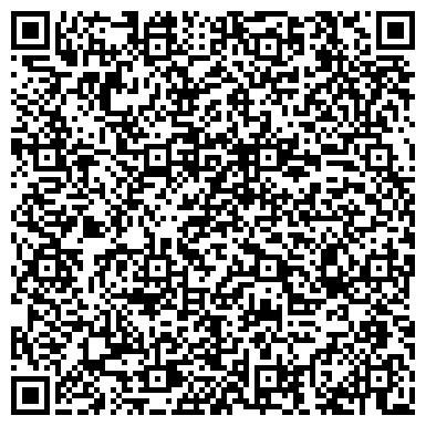 QR-код с контактной информацией организации Cервисный центр Gold Сервис, ЧП