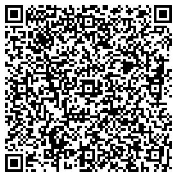 QR-код с контактной информацией организации Регул Техно, ЧП