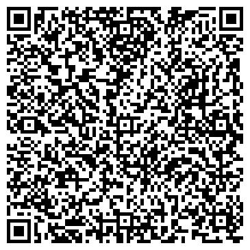 QR-код с контактной информацией организации Auto uni tech (Авто юни теч), ТОО