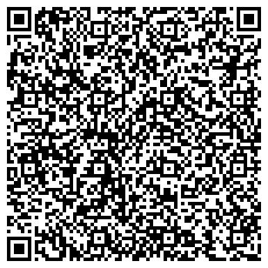 QR-код с контактной информацией организации BIOS, ООО (Компьютерный Сервис)