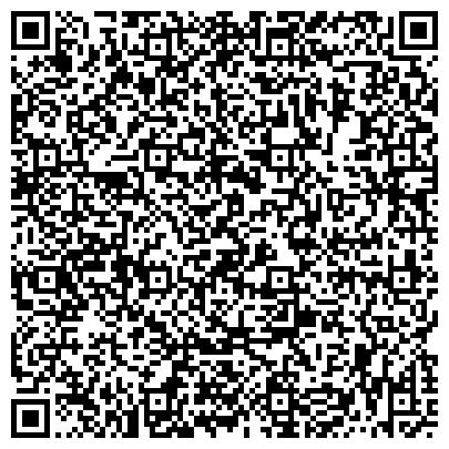 QR-код с контактной информацией организации Торгово-сервисный центр Офисный мир, ЧП