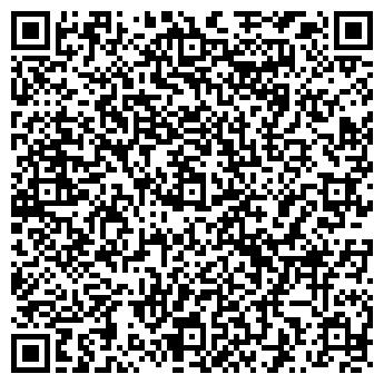 QR-код с контактной информацией организации Техно Ан Профи, ООО