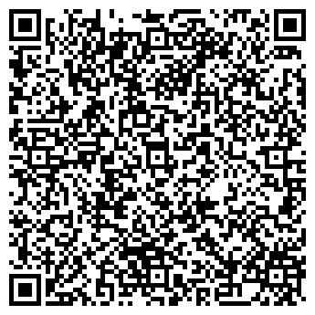 QR-код с контактной информацией организации ООО Рашид