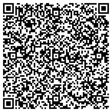 QR-код с контактной информацией организации Vista Systems (Виста Системс), TOO