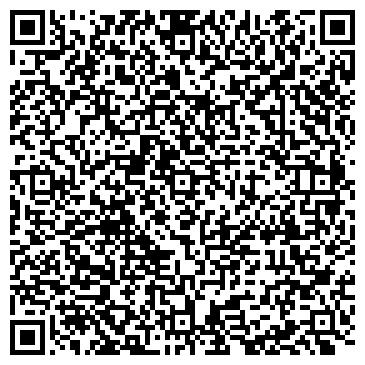 QR-код с контактной информацией организации Алби, ТОО
