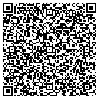 QR-код с контактной информацией организации СЦ Профи, Компания