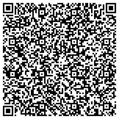 QR-код с контактной информацией организации Subaru Motor Almaty (Субару Мотор Алматы), ТОО