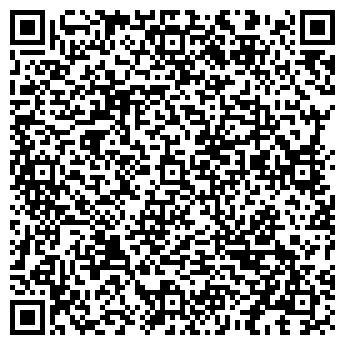 QR-код с контактной информацией организации Авто-Центр, ТОО