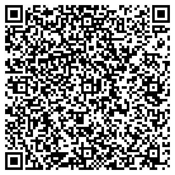 QR-код с контактной информацией организации ЕвроКом (EuroCom), ТОО