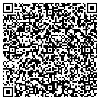 QR-код с контактной информацией организации Старсервис, ЧП