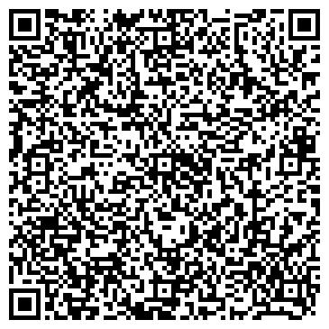 QR-код с контактной информацией организации ХазарИнформ, ТОО