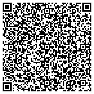 QR-код с контактной информацией организации CompRemont kz, (Комп Ремонт.кз), ИП