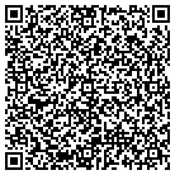 QR-код с контактной информацией организации Красный квадрат, ТОО