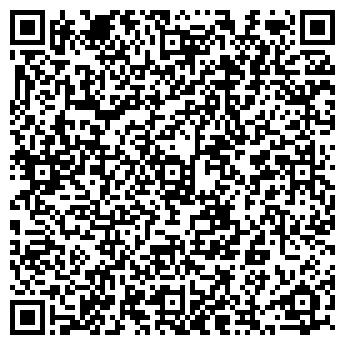 QR-код с контактной информацией организации Tem Tour, Компания