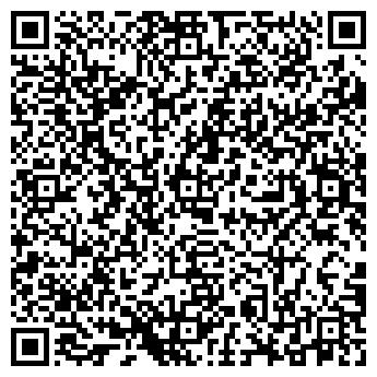 QR-код с контактной информацией организации Star Tech (Стар Тек), ТОО