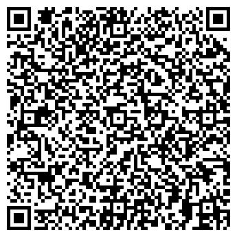 QR-код с контактной информацией организации Вехи, ТОО