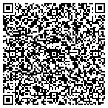 QR-код с контактной информацией организации Tamonten (Тамонтен), ТОО