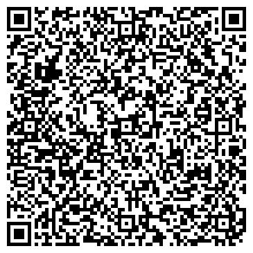 QR-код с контактной информацией организации DTechnics, (Д Техникс), ТОО