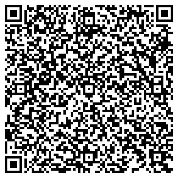 QR-код с контактной информацией организации Сервис-Процесс, ТОО